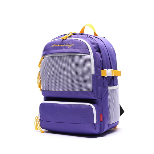 OMG BACKPACK (PURPLE/YELLOW)