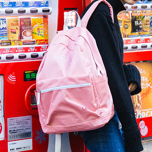 YUM YUM BACKPACK (PINK)