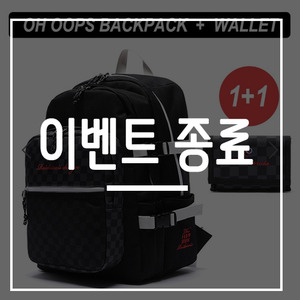 [1+1]OH OOPS BACKPACK (CHECK) + WALLET (CHECK)