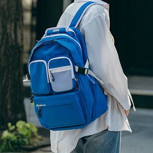 HUSH BACKPACK (BLUE)