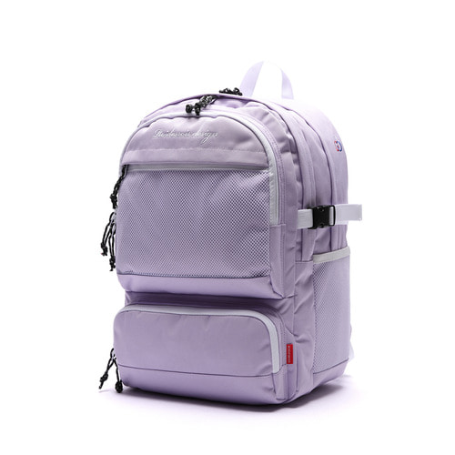 OMG BACKPACK (LAVENDER)