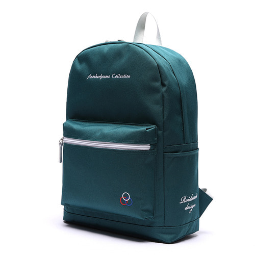 YUM YUM BACKPACK (GREEN)